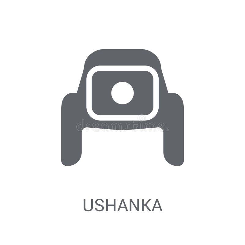 ícone do ushanka  ilustração royalty free
