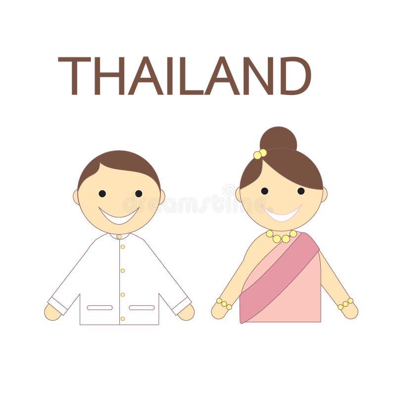 Ícone dos povos tailandeses fotografia de stock royalty free