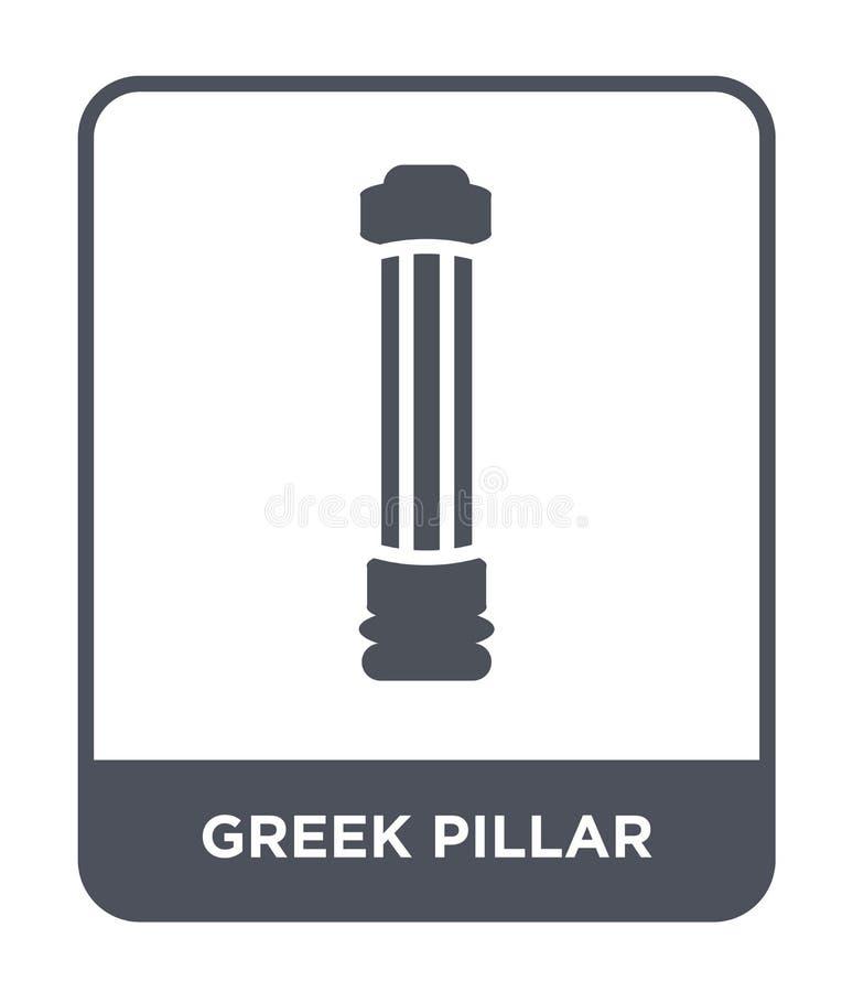 ícone grego da coluna no estilo na moda do projeto Ícone grego da coluna isolado no fundo branco ícone grego do vetor da coluna s ilustração stock