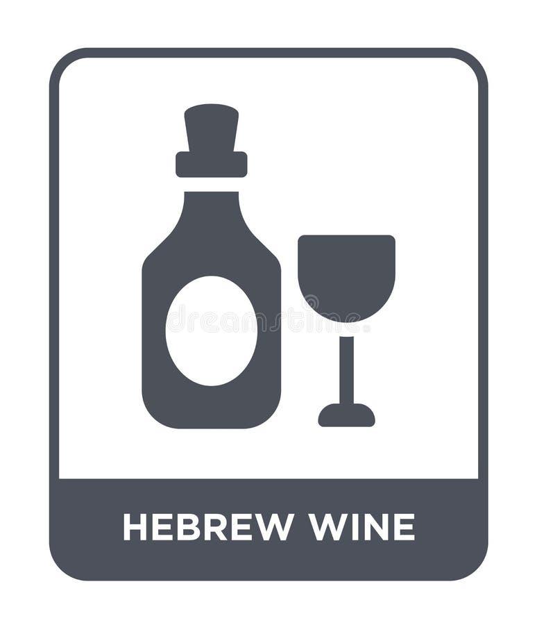 ícone hebreu do vinho no estilo na moda do projeto ícone hebreu do vinho isolado no fundo branco ícone hebreu do vetor do vinho s ilustração stock