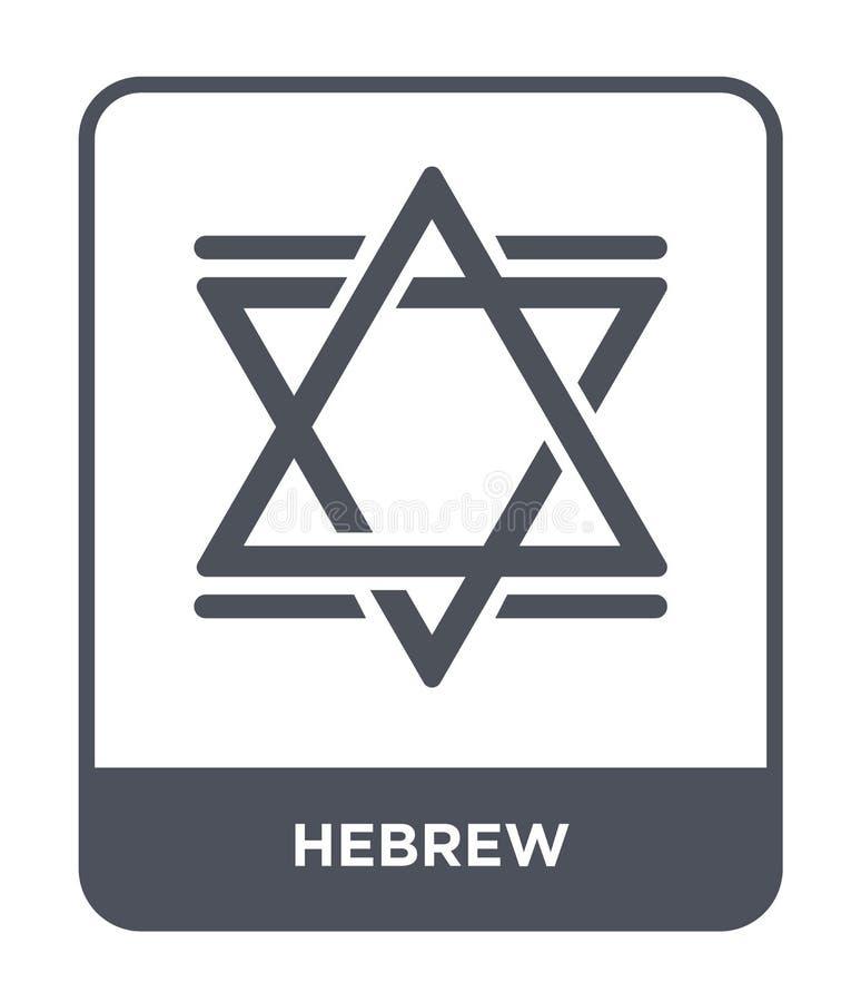 ícone hebreu no estilo na moda do projeto ícone hebreu isolado no fundo branco símbolo liso simples e moderno do ícone hebreu do  ilustração do vetor