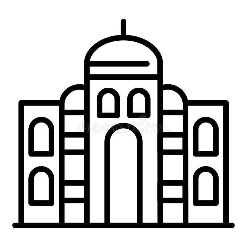 Ícone islâmico do templo, estilo do esboço ilustração do vetor