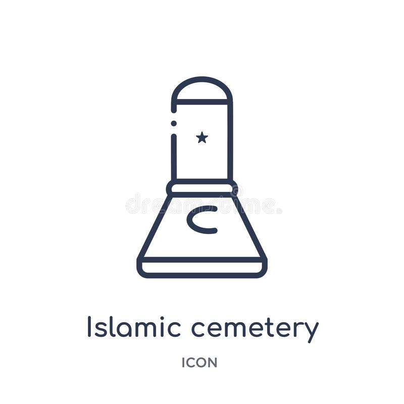 Ícone islâmico linear do cemitério da coleção do esboço das construções Linha fina vetor islâmico do cemitério isolado no fundo b ilustração do vetor