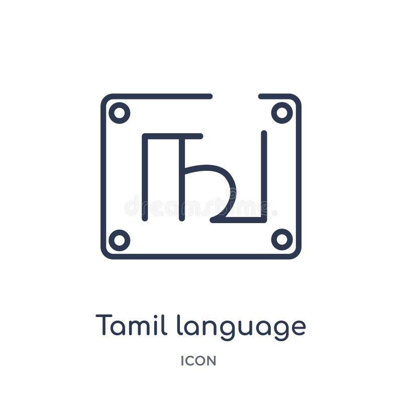 Ícone linear da língua do tamil da coleção do esboço da Índia Linha fina ícone da língua do tamil isolado no fundo branco tamil ilustração royalty free