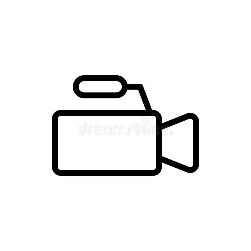 Ícone liso da câmera ilustração stock