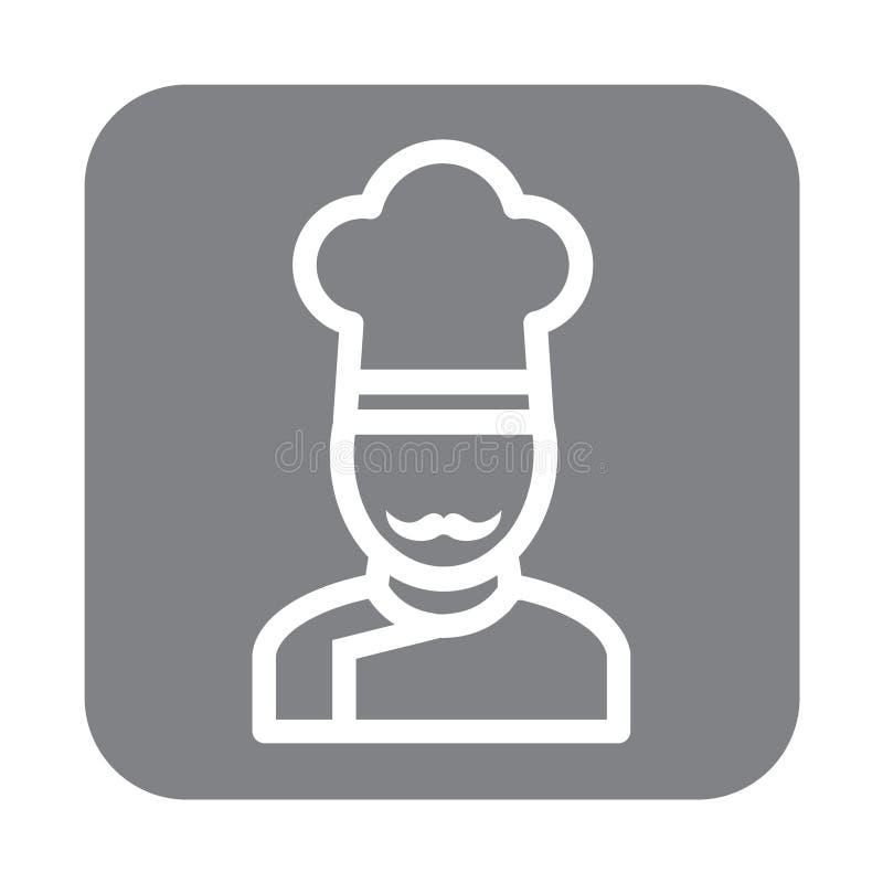 Ícone liso do cozinheiro chefe da cor ilustração do vetor