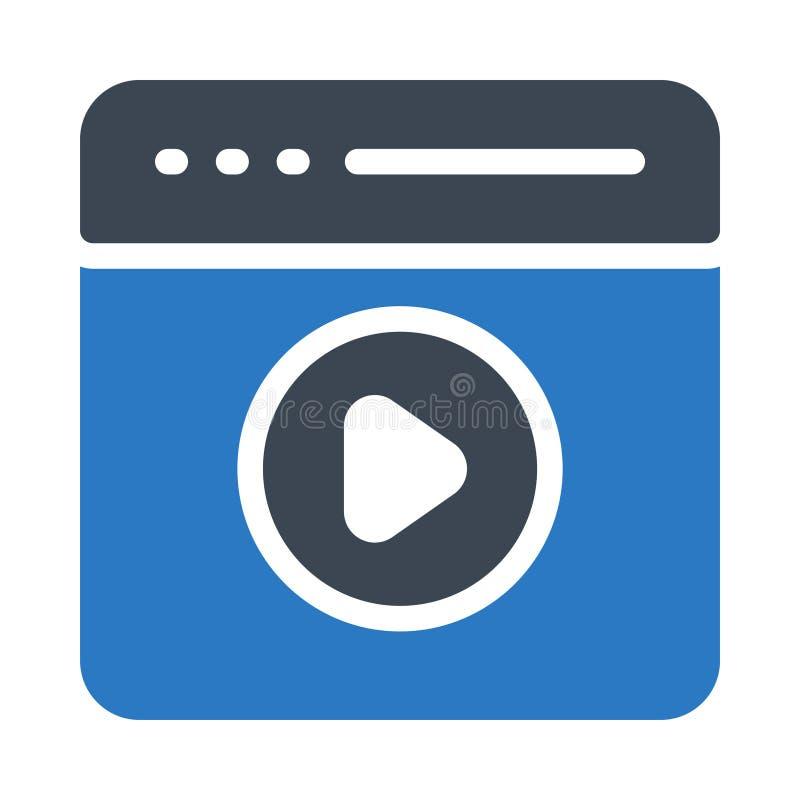 Ícone liso do vetor da cor video do glyph do navegador ilustração royalty free