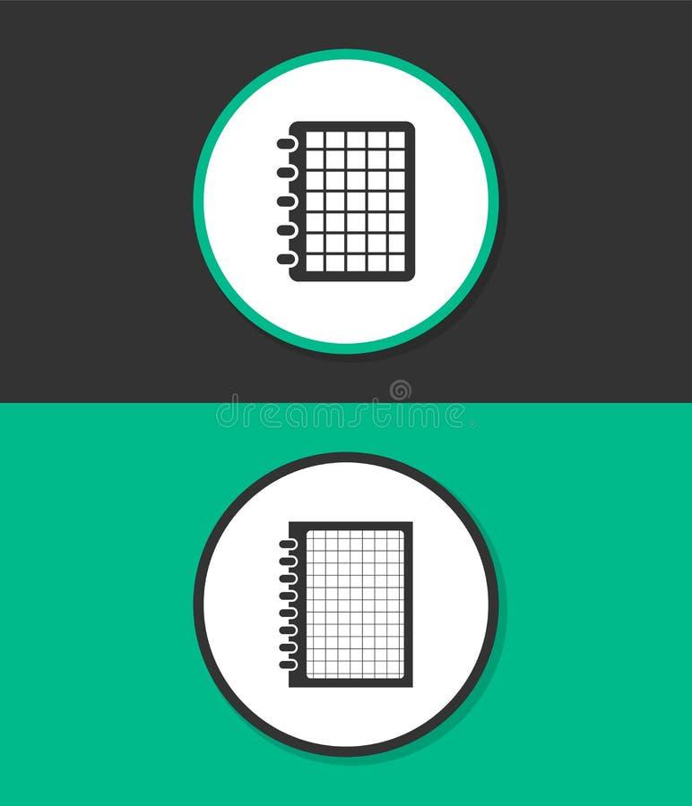 Ícone liso simples do vetor ilustração stock
