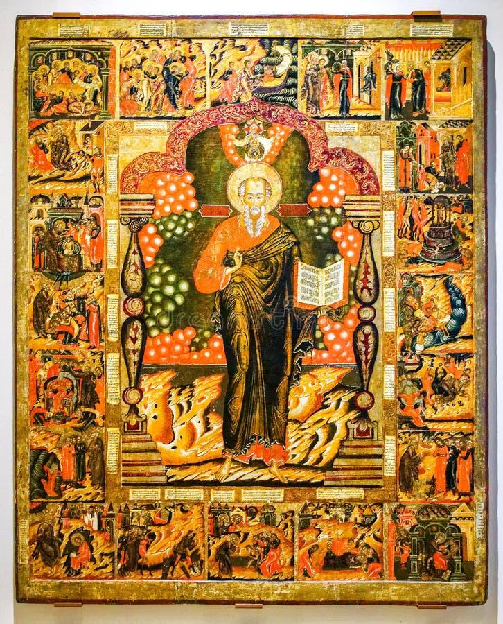Ícone ortodoxo do russo antigo St John o teólogo com Scen imagem de stock royalty free