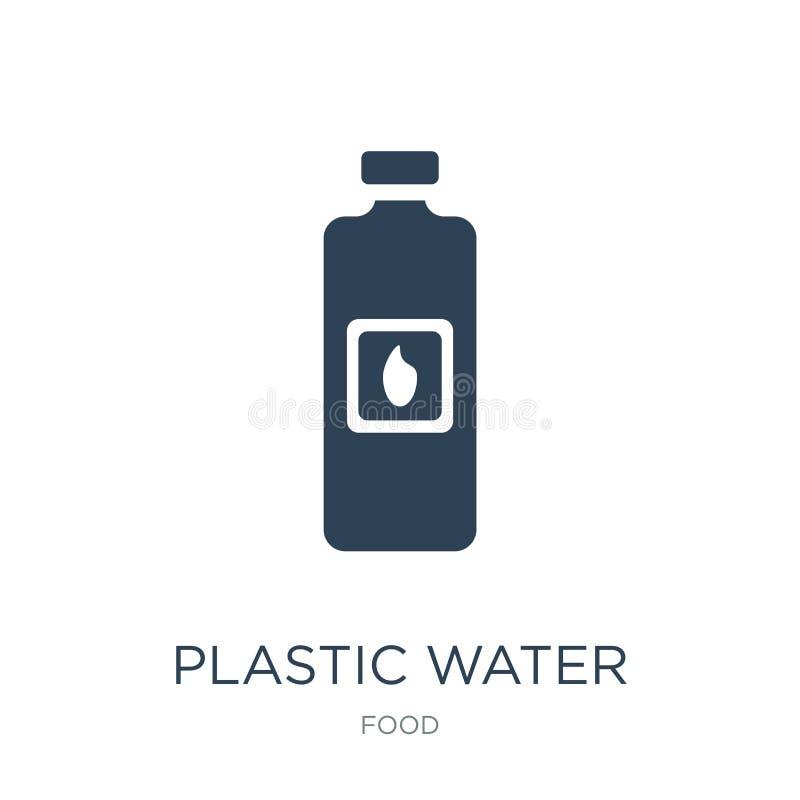 ícone plástico da garrafa de água no estilo na moda do projeto ícone plástico da garrafa de água isolado no fundo branco Garrafa  ilustração stock