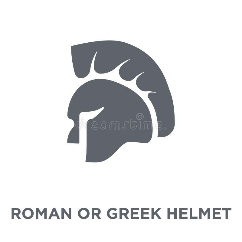 ícone romano ou grego do capacete da coleção do museu ilustração do vetor
