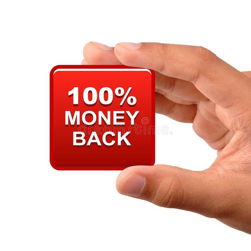 Ícone traseiro do botão do dinheiro imagem de stock