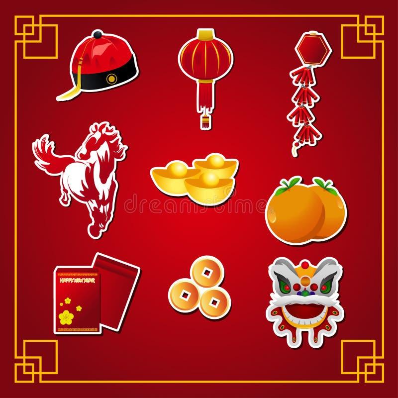 Ícones chineses do ano novo ilustração do vetor