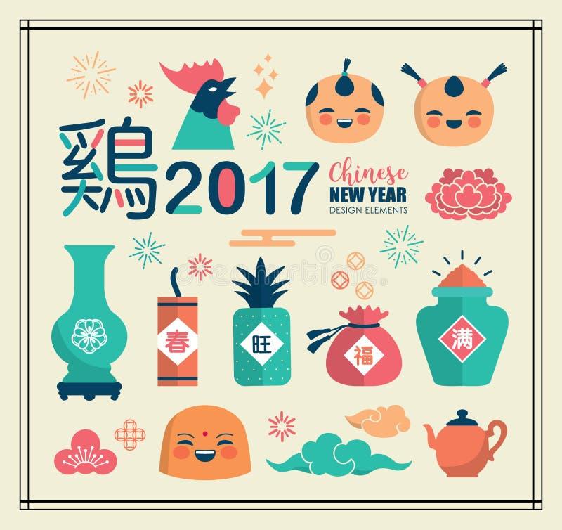 2017 ícones chineses do ano novo ilustração do vetor