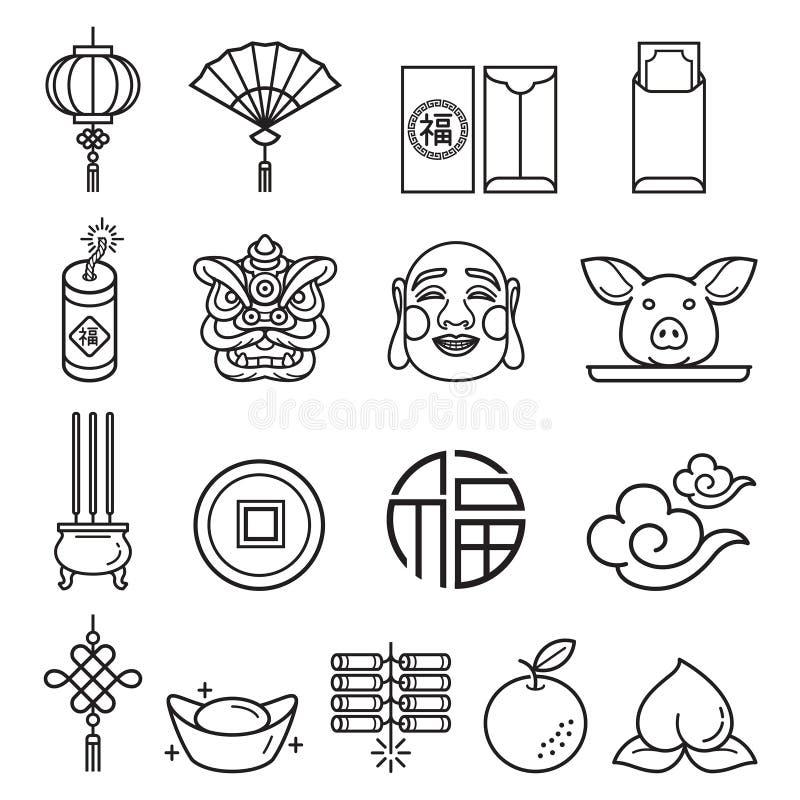 Ícones chineses do ano novo ajustados Llustrations do vetor ilustração stock