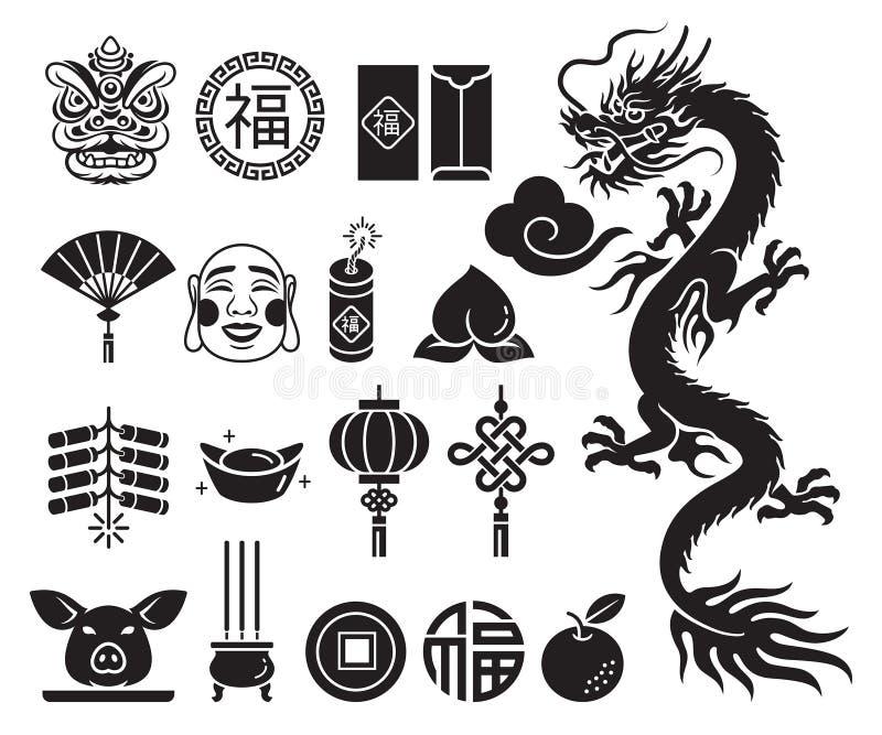 Ícones chineses do ano novo ajustados Llustrations do vetor ilustração royalty free