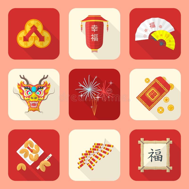 Ícones chineses do ano novo do estilo liso da cor ajustados ilustração do vetor