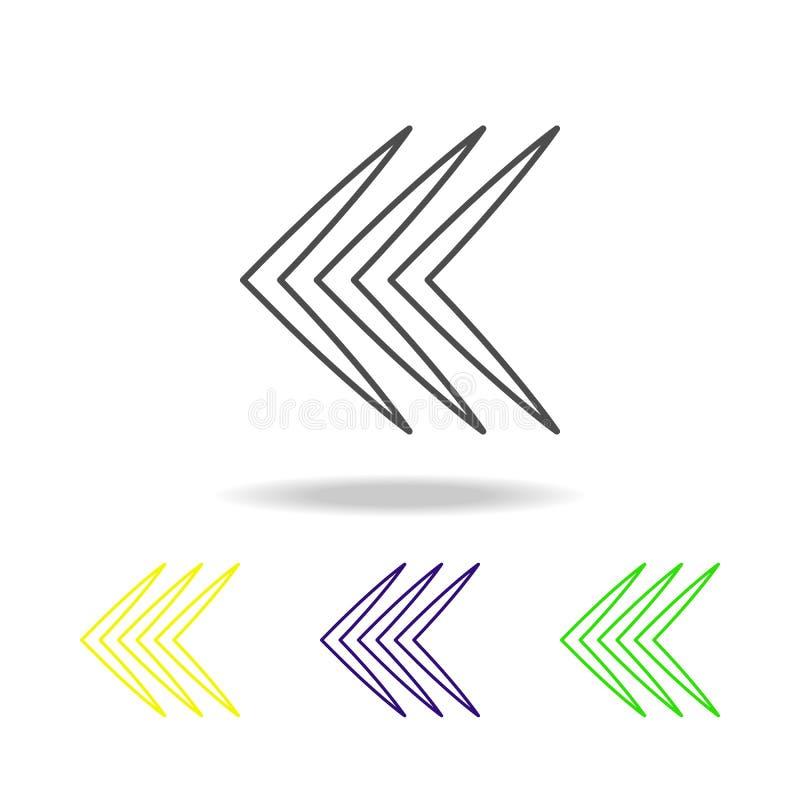 ícones coloridos das setas dobro estreitas Linha fina ícone para o projeto do Web site e o desenvolvimento do app Ícone colorido  ilustração royalty free