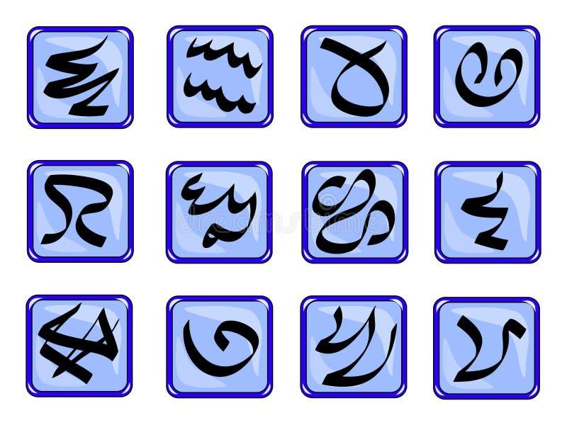 Ícones da caligrafia ilustração royalty free