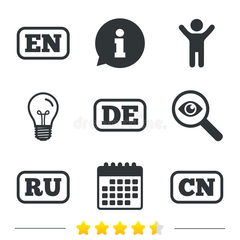 Ícones da língua Tradução do EN, do DE, do RU e da NC ilustração do vetor