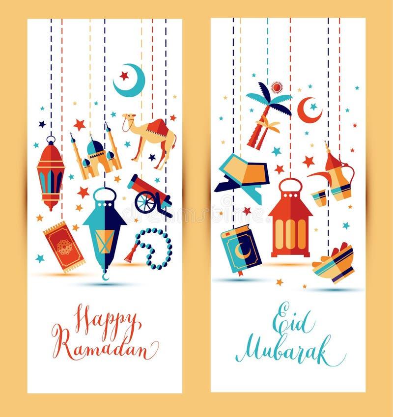 Ícones da ramadã ajustados do Arabian ilustração do vetor