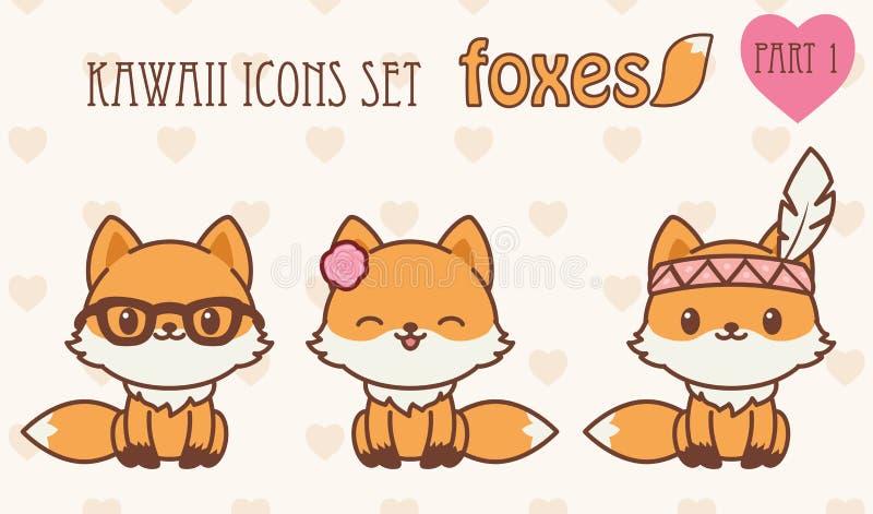 Ícones das raposas de Kawaii ajustados Parte 1 ilustração royalty free