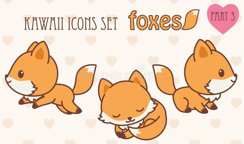 Ícones das raposas de Kawaii ajustados Parte 3 ilustração royalty free