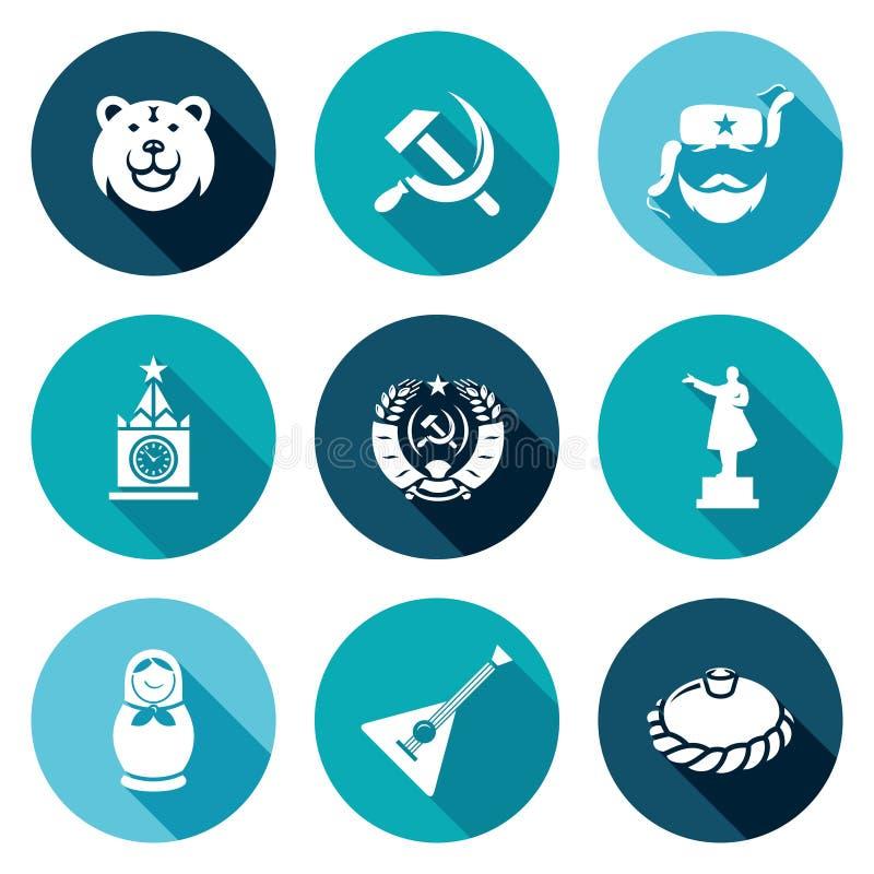 Ícones de Rússia ajustados Ilustração do vetor ilustração royalty free