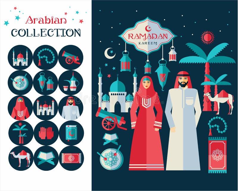 Ícones de Ramadan Kareem ajustados do Arabian ilustração do vetor