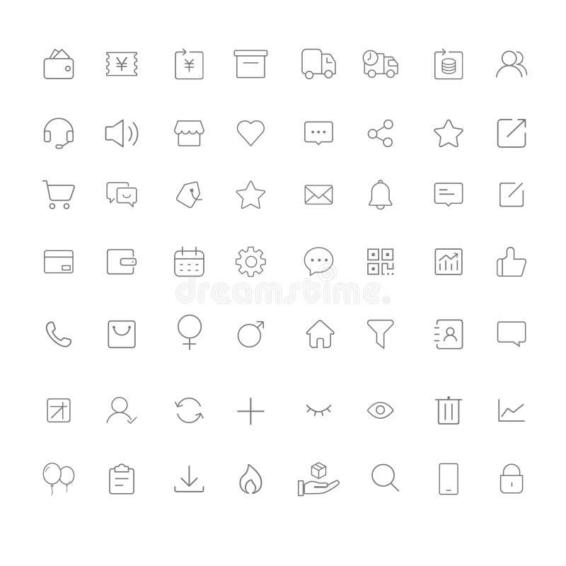 Ícones do app da loja da Web ilustração do vetor