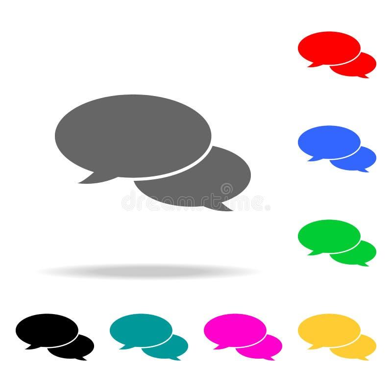 Ícones do baloon do discurso Elementos em multi ícones coloridos para apps móveis do conceito e da Web Ícones para o projeto do W ilustração stock