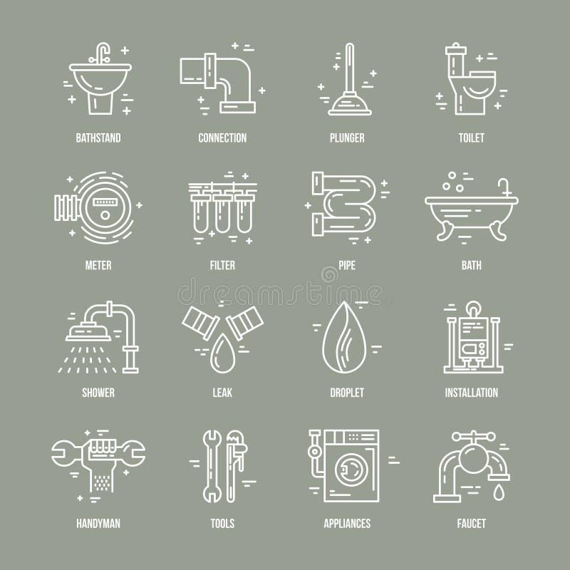 Ícones do encanamento ilustração stock