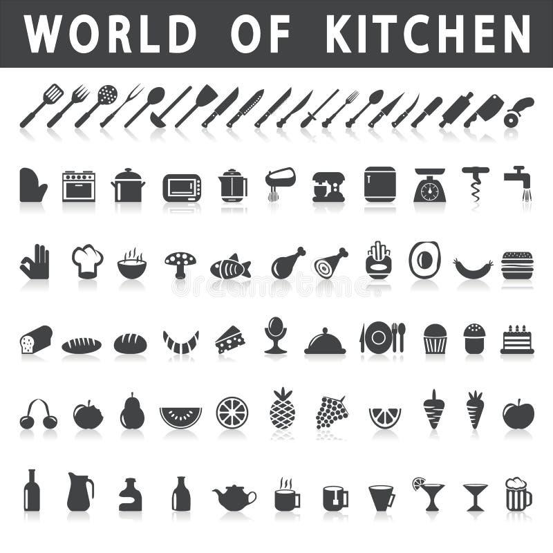 Ícones do vetor da cozinha e do alimento ilustração do vetor