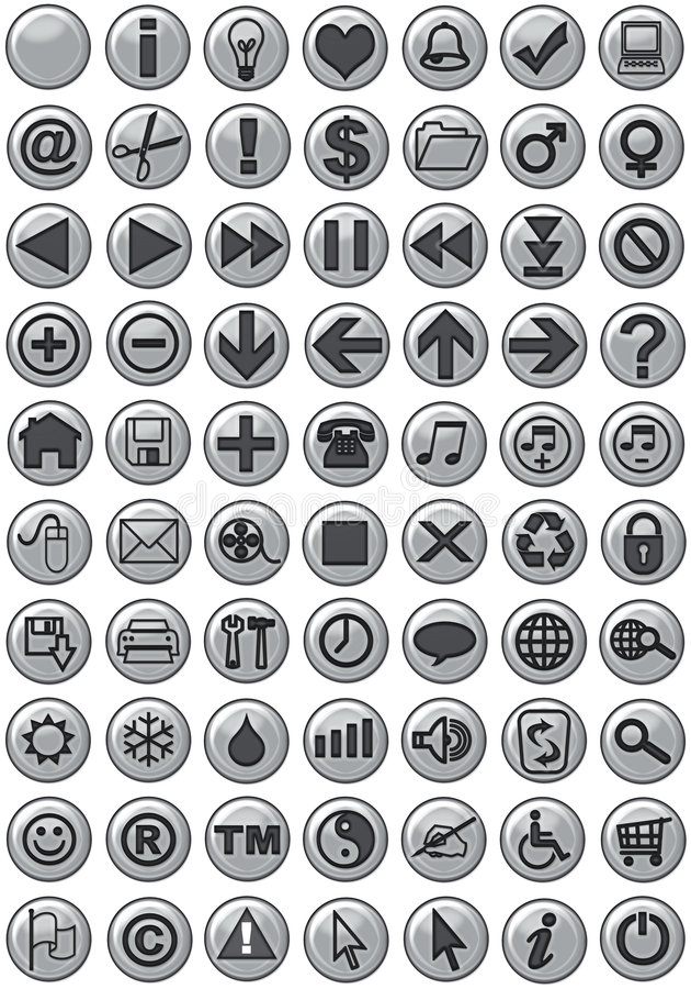 Ícones do Web na prata ilustração do vetor