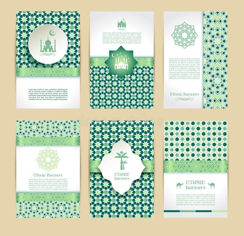 Ícones felizes da ramadã ajustados do Arabian ilustração stock