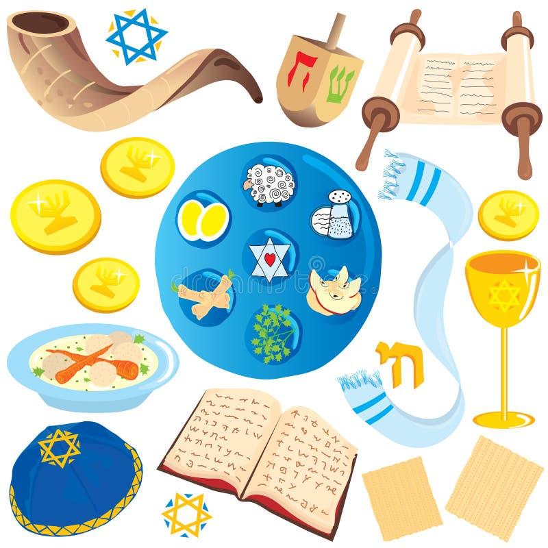 Ícones judaicos da arte de grampo ilustração do vetor