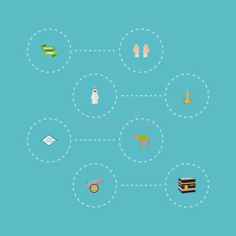 Ícones lisos jarro, Ramadan Kareem, Arabian e outros elementos do vetor O grupo de símbolos lisos dos ícones da religião igualmen ilustração stock