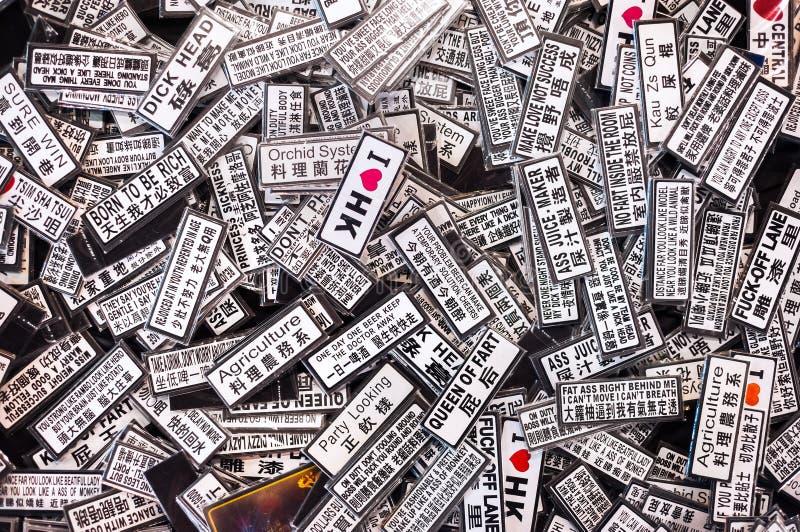 Ímãs da novidade da lembrança em um mercado de rua de Hong Kong imagem de stock royalty free