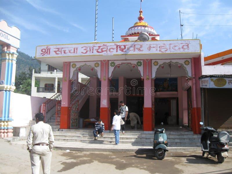 Índia de Shiva Temple Lakshman Jhula Rishikesh imagens de stock