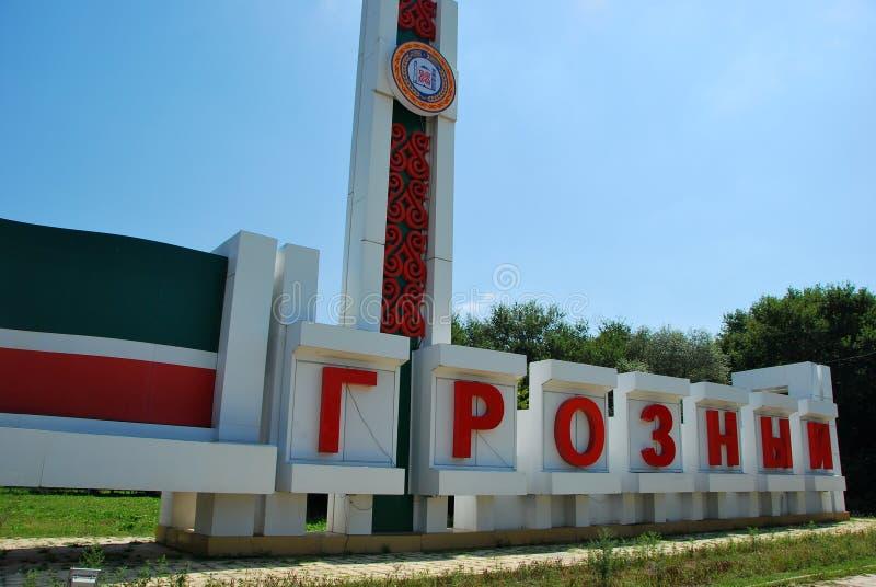 Índice de Grozny imagens de stock