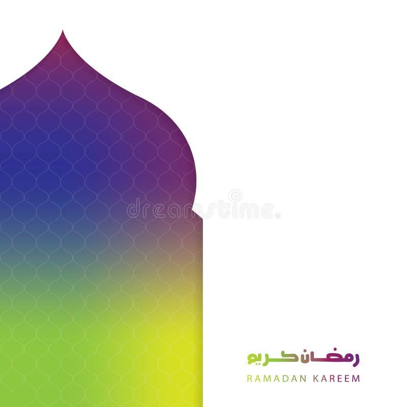 Άσπρο και ζωηρόχρωμο καθαρό ramadan υπόβαθρο χαιρετισμού kareem Ιερός μήνας του μουσουλμανικού έτους διανυσματική απεικόνιση