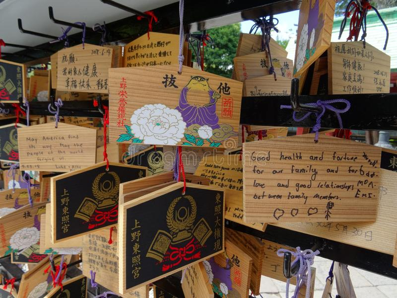 Ένωση της ξύλινης πινάκων Ema προσευχών στη λάρνακα Toshogu στο πάρκο Ueno, Τόκιο στοκ φωτογραφίες