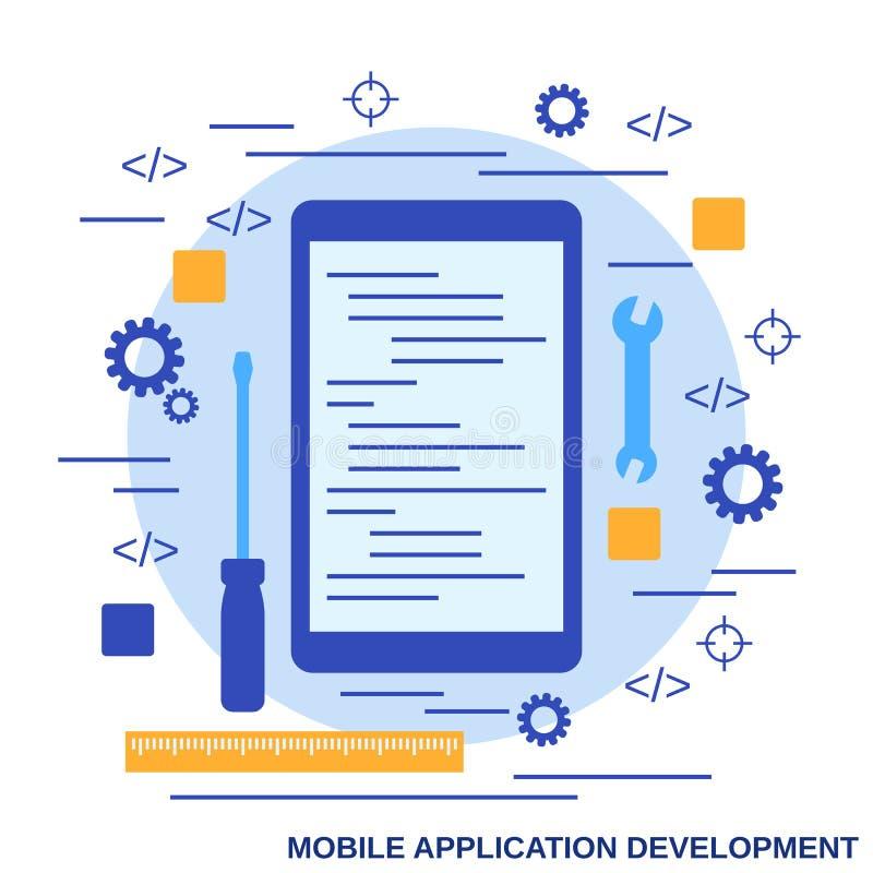 Ανάπτυξη εφαρμογών, πρόγραμμα που κωδικοποιεί τη διανυσματική έννοια απεικόνιση αποθεμάτων