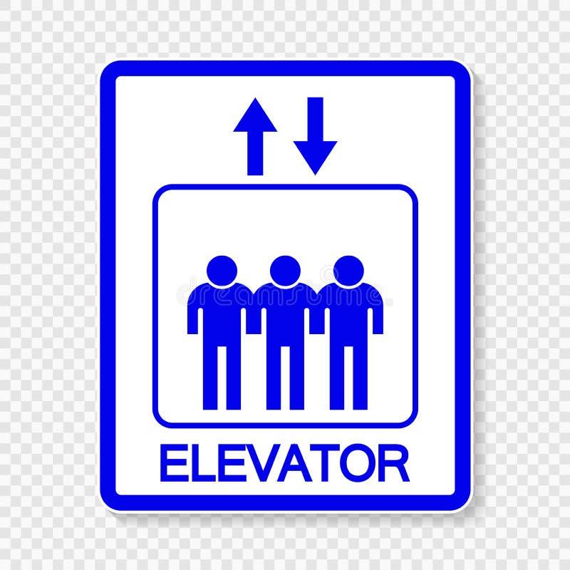 ανελκυστήρας συμβόλων πρός τα πάνω και προς τα κάτω σημάδι στο διαφανές υπόβαθρο ελεύθερη απεικόνιση δικαιώματος