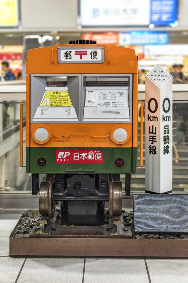 Αστείο κιβώτιο επιστολών του ιαπωνικού μετα τραίνου στο σταθμό Shinagawa στο Τόκιο στοκ φωτογραφία με δικαίωμα ελεύθερης χρήσης