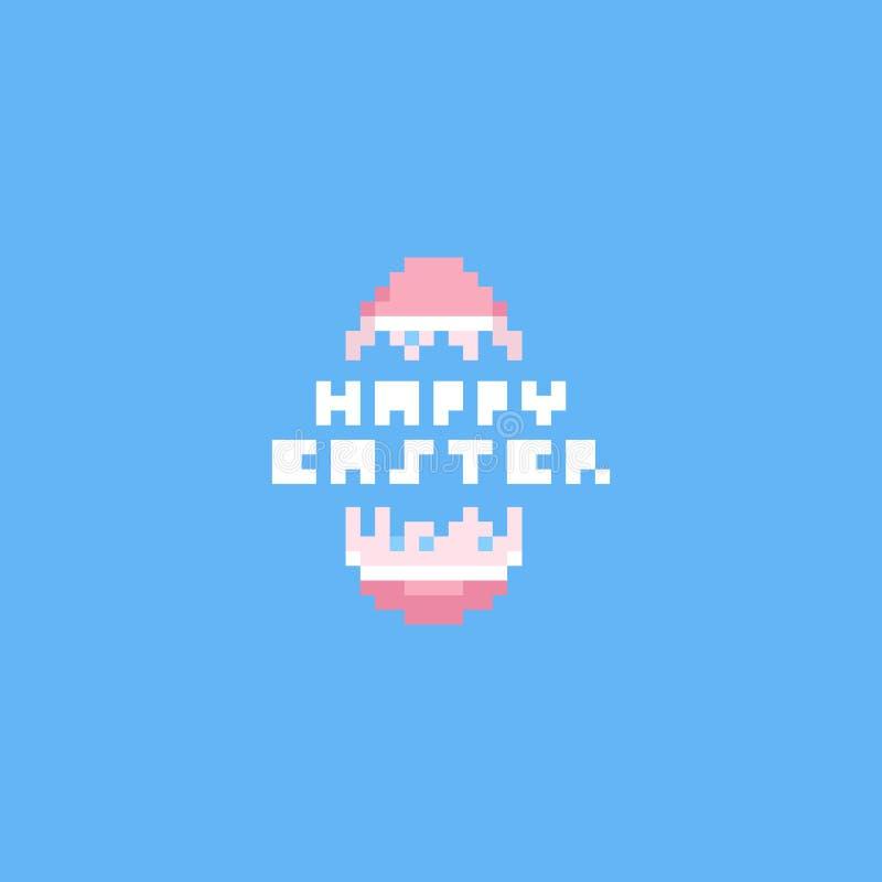 Αυγό Πάσχας ρωγμών εικονοκυττάρου με το ευτυχές κείμενο Πάσχας οκτάμπιτος διανυσματική απεικόνιση