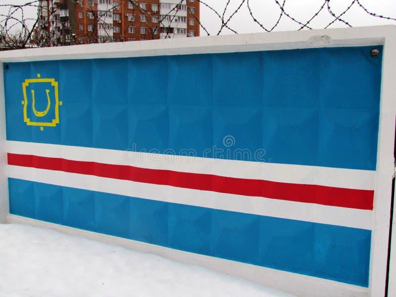 Εθνικές σύμβολα και σημαίες των περιοχών της περιοχής του Πολτάβα στοκ εικόνα