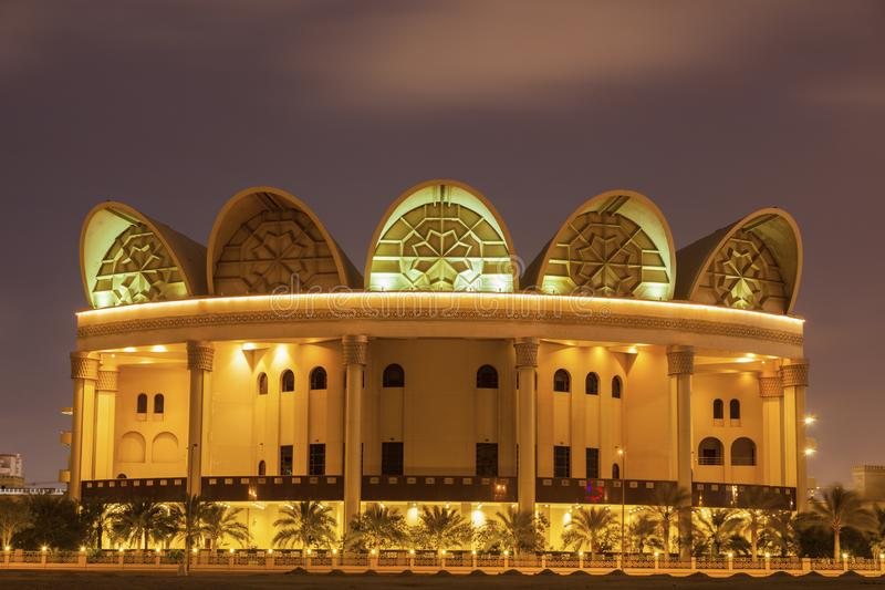Εθνική βιβλιοθήκη του Μπαχρέιν στοκ φωτογραφίες με δικαίωμα ελεύθερης χρήσης