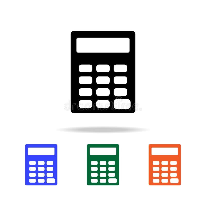 Εικονίδιο υπολογιστών Στοιχεία του απλού εικονιδίου Ιστού στο πολυ χρώμα Γραφικό εικονίδιο σχεδίου εξαιρετικής ποιότητας Απλό εικ ελεύθερη απεικόνιση δικαιώματος