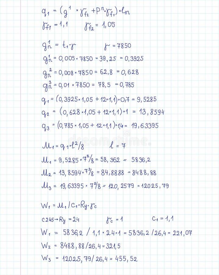 Εφαρμοσμένη μηχανική και εξίσωση και υπολογισμοί μαθηματικών χειρόγραφοι στη σελίδα σημειωματάριων επίσης corel σύρετε το διάνυσμ διανυσματική απεικόνιση